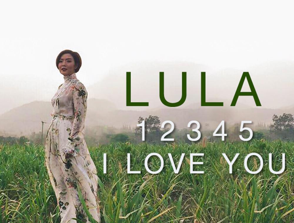 """คัฟเวอร์ดีเวอร์! """"1 2 3 4 5 I love you"""" ในสไตล์ Lula"""