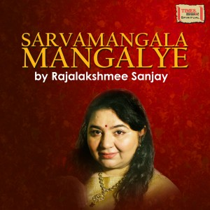 Album Sarvamangala Mangalye - Single from Rajalakshmee Sanjay