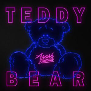 teddy bear.— dari Arash Buana