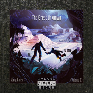 Sandro的專輯The Great Unknown,Vol. 1