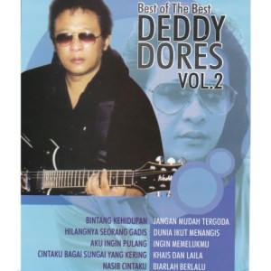 收聽Deddy Dores的Bintang Kehidupan歌詞歌曲
