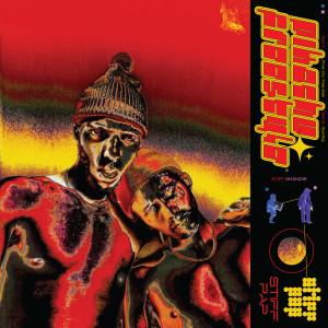 Album Pikachu Freestyle (Explicit) from Stiff Pap