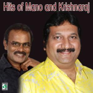 Album Hits of Mano and Krishnaraj from SP Balasubramaniam