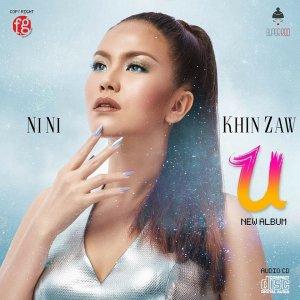 Listen to သတိအန္တယ်ရှိသည် song with lyrics from Ni Ni Khin Zaw