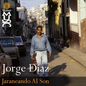Listen to Manuela y Su Cafetera song with lyrics from Jorge Diaz