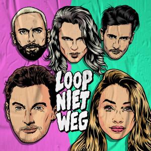 Album Loop Niet Weg from Kris Kross Amsterdam