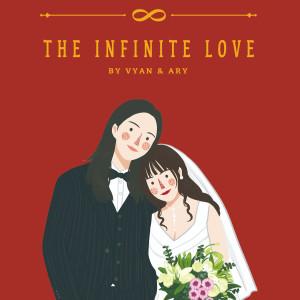 Vyan的專輯The Infinite Love (Explicit)