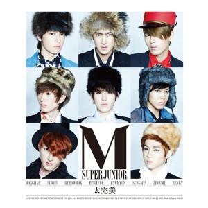 Super Junior-M的專輯太完美 (Perfection)