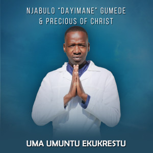 Album Uma Umuntu ekuKrestu from Isphephelo
