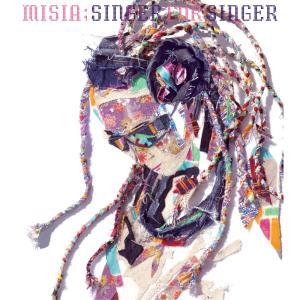 收聽MISIA的抬頭仰望無名天空歌詞歌曲