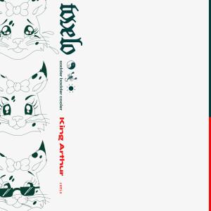 Album sadder badder cooler from Tove Lo