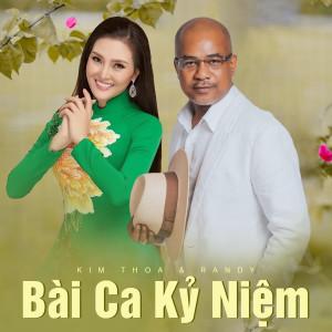 Album Bài Ca Kỷ Niệm from Randy