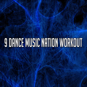 Album 9 Dance Music Nation Workout from CDM Project