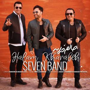 Album Halam Kharabeh from Seven Band