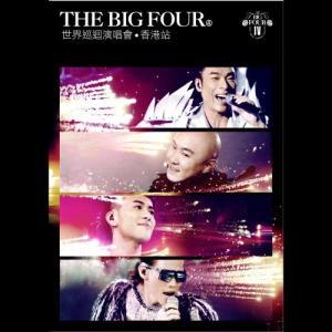 Big Four的專輯The Big Four 世界巡迴演唱會– 香港站