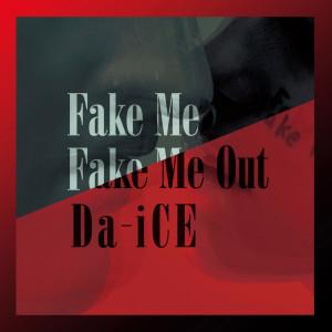 收聽Da-iCE的Fake Me Fake Me Out歌詞歌曲