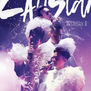 C AllStar的專輯生於C AllStar Live 演唱會 2017