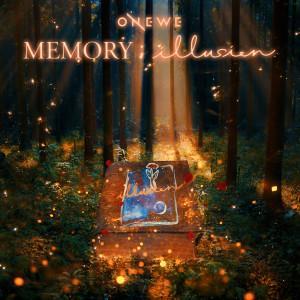 원위的專輯MEMORY : illusion
