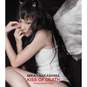 中島美嘉的專輯Kiss of Death (Produced by Hyde)