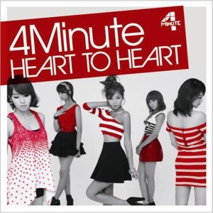 4minute的專輯Heart To Heart (Japanese Version)