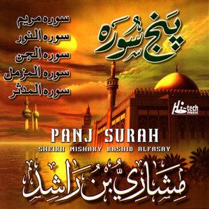 Panj Surah (Tilawat-E-Quran) dari Sheikh Mishary Rashid Alfasay