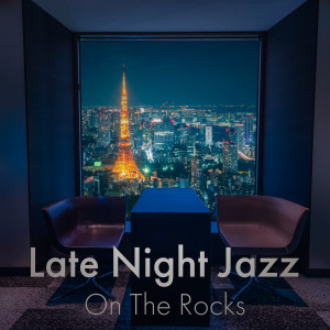 Relaxing Piano Crew的專輯Late Night Jazz: On the Rocks