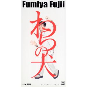 fumiya fujii的專輯Waranoinu