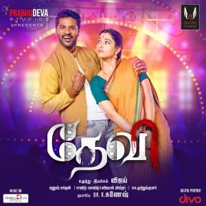 Album Devi (Original Motion Picture Soundtrack) from Vishal Mishra