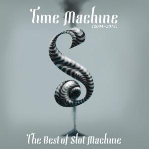 ดาวน์โหลดและฟังเพลง เหนือกาลเวลา (Album Version) พร้อมเนื้อเพลงจาก Slot Machine