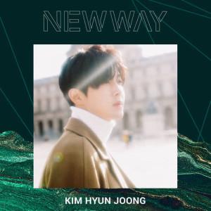 金賢重的專輯NEW WAY
