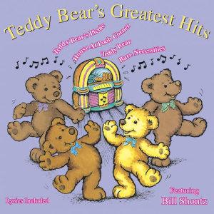 Album Teddy Bear's Greatest Hits from Rosenshontz