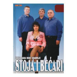 Album Digla Gara Noge Obadvije from Stoja