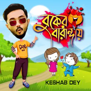 Album Buker Baranday from Keshab Dey
