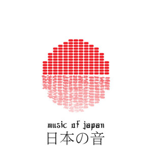 Album 日本の音 - Music of Japan from Ameritz Sound Effects