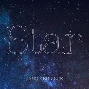 張根碩的專輯Star
