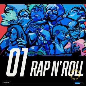 SOWUT的專輯龍虎門 RAP N' ROLL - Vol.01
