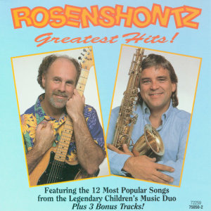 Listen to These Are The Questions song with lyrics from Rosenshontz