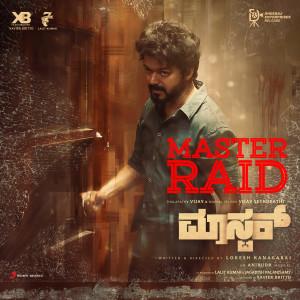 "Album Master Raid Kannada (From ""Master (Kannada)"") from Anirudh Ravichander"