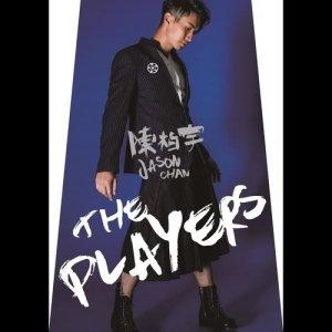 陳柏宇的專輯The Players