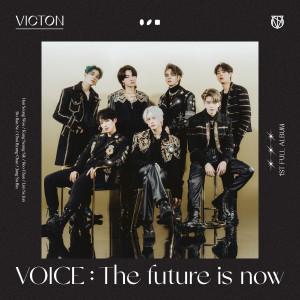 VOICE : The future is now dari 빅톤