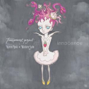 Album Innocence from 青木カレン