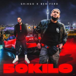 Album 50 Kilo (Explicit) from Gringo