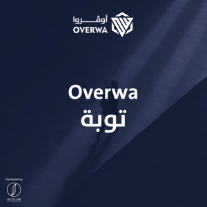 Album Touba from Overwa