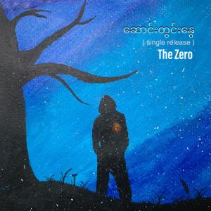 Album ဆောင်းတွင်းနွေ from The Zero