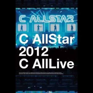 C AllStar的專輯C AllLive 2012