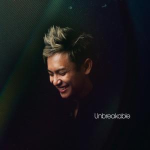 Dengarkan unbreakable lagu dari Garry Armando dengan lirik