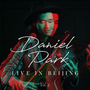 Album Live in Beijing, Vol. 2 from Daniel Park