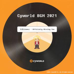 Cyworld BGM 2021 dari Gaho