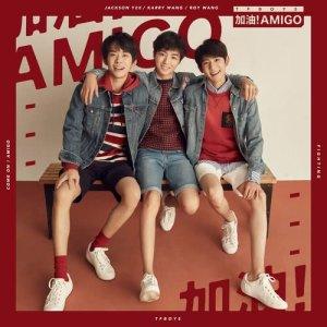 TFBOYS的專輯加油 ! AMIGO