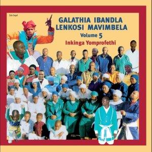 Listen to Khethani Eniyokumkhonza song with lyrics from Galathia Ibandla